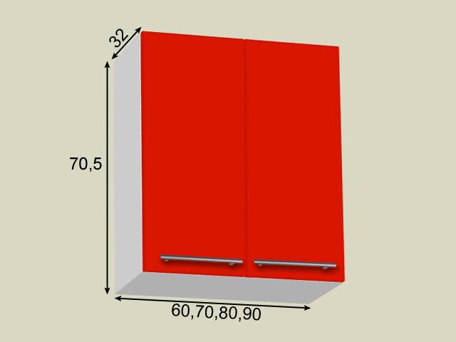 Seinakapp 2 uksega (kõrgus 70,5cm)