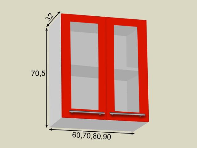 Seinakapp 2 klaasuksega (kõrgus 70,5cm)