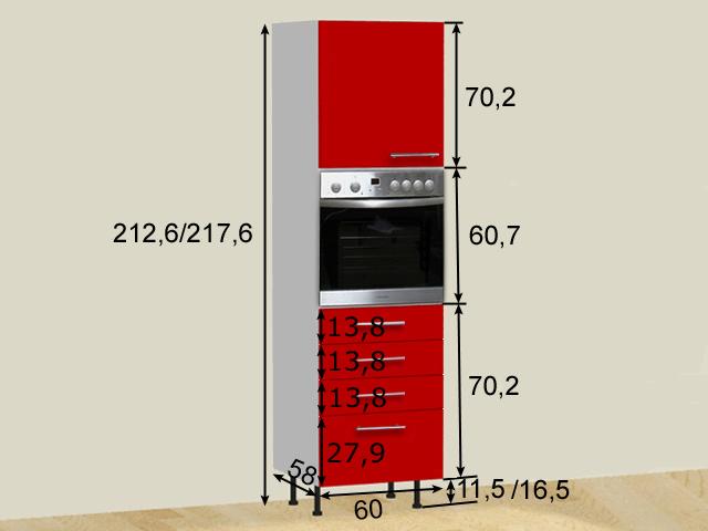 Высокий напольный шкаф с 1 дверью и 4 ящиками